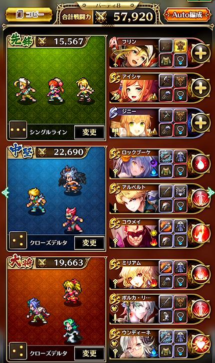 f:id:cojiro2015:20190727164200p:plain