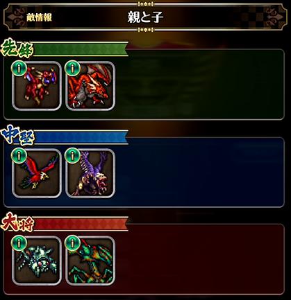 f:id:cojiro2015:20190728114708p:plain