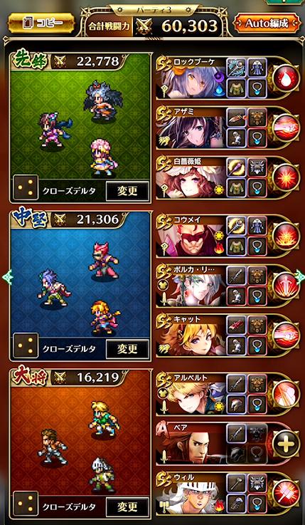 f:id:cojiro2015:20190728140625p:plain