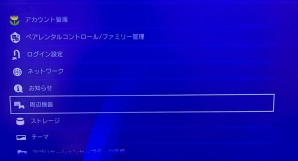 f:id:cojiro2015:20191003114829p:plain