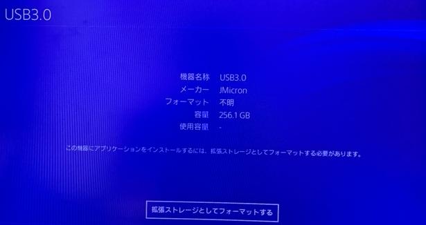 f:id:cojiro2015:20191003115401p:plain