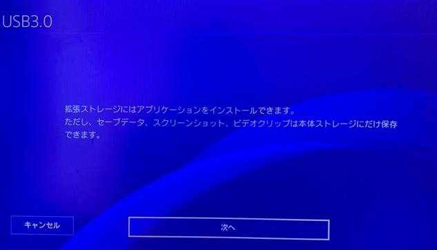 f:id:cojiro2015:20191003115449p:plain