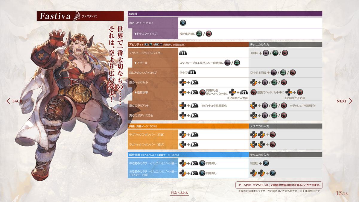 f:id:cojiro2015:20200311184836p:plain