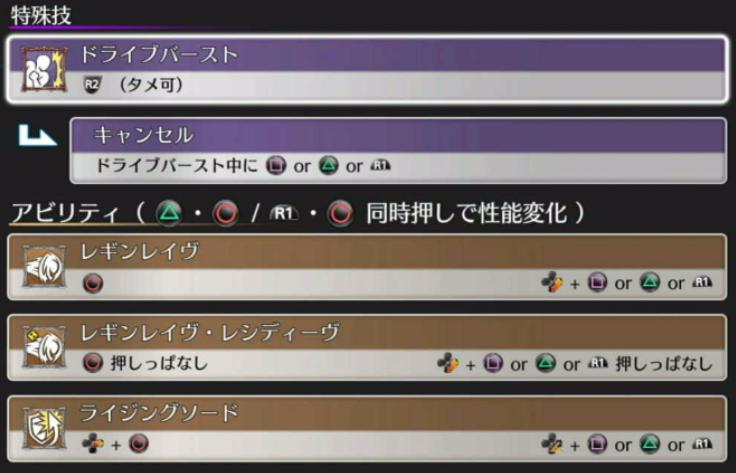 f:id:cojiro2015:20200409172028p:plain
