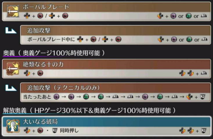 f:id:cojiro2015:20200409172126p:plain
