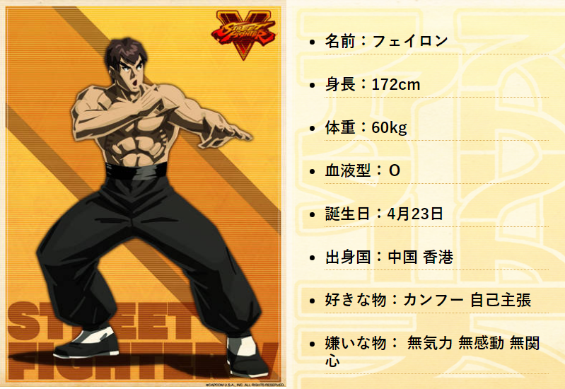 f:id:cojiro2015:20200629130038p:plain