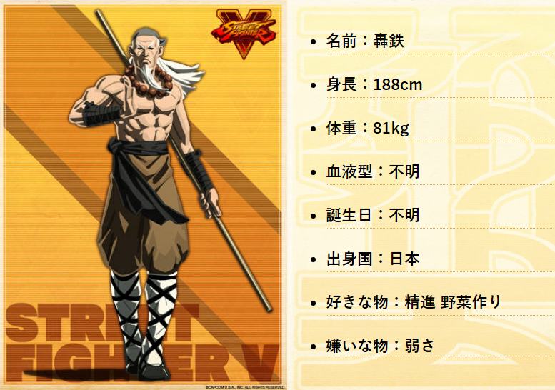 f:id:cojiro2015:20200629135019p:plain