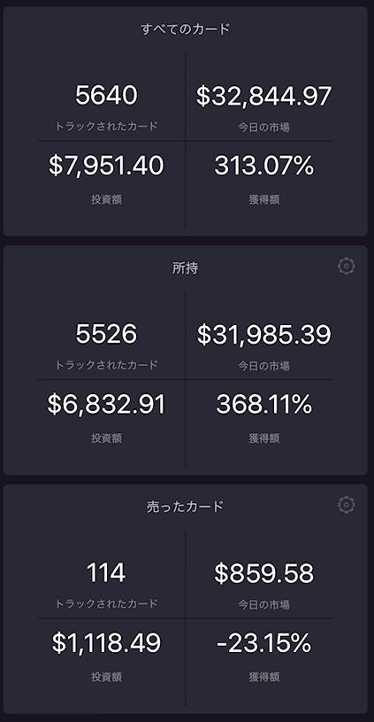 f:id:cojiro2015:20200722134039p:plain