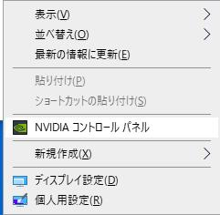 f:id:cojiro2015:20201202182844p:plain