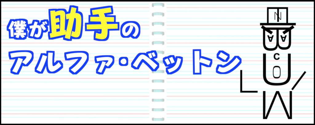 f:id:cokeio:20180408181047p:plain