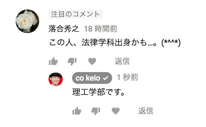 f:id:cokeio:20180620212120p:plain
