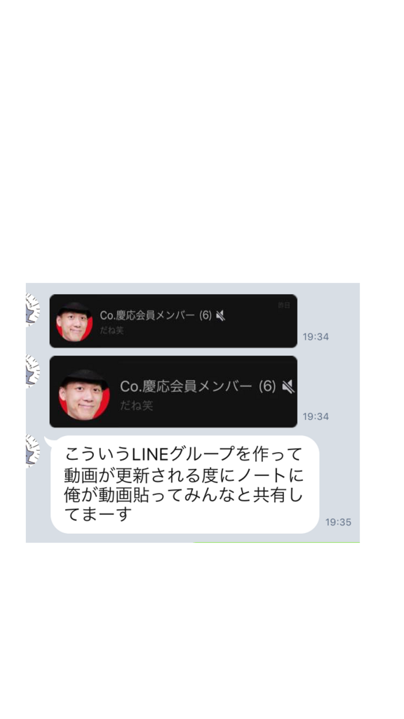 f:id:cokeio:20180626175957p:plain