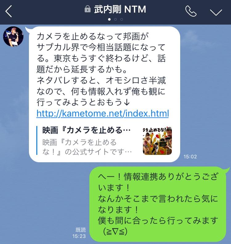 f:id:cokeio:20180727192134j:plain