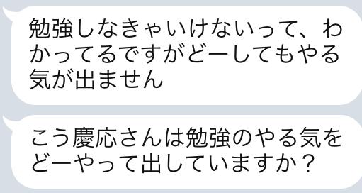 f:id:cokeio:20180829212943j:plain