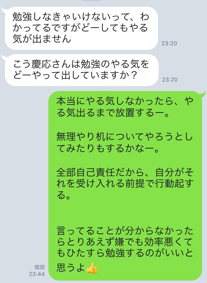 f:id:cokeio:20180829213222j:plain