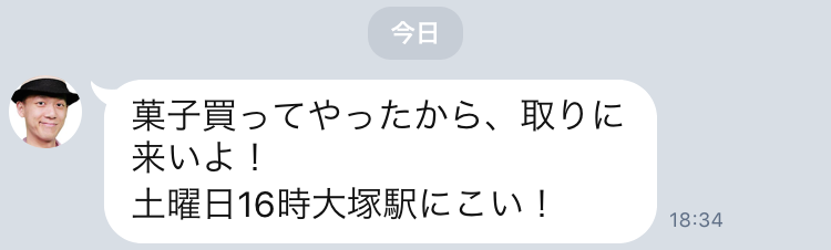 f:id:cokeio:20181020183605p:plain