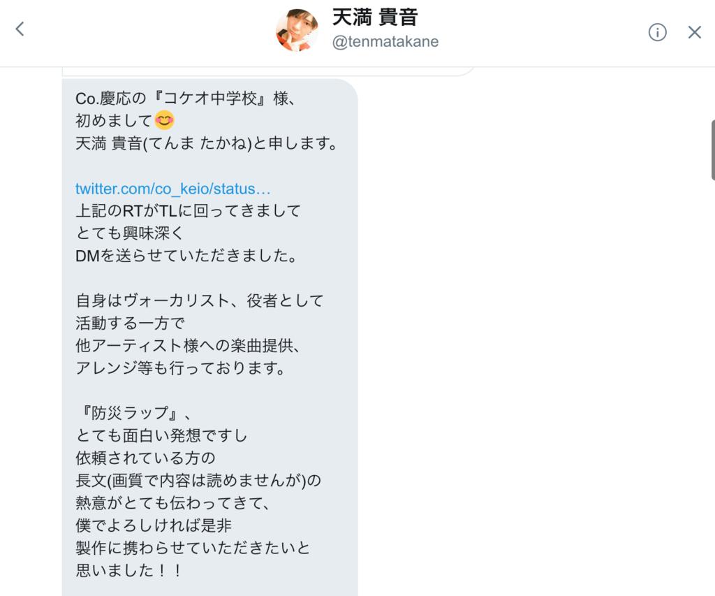 f:id:cokeio:20181025190159p:plain