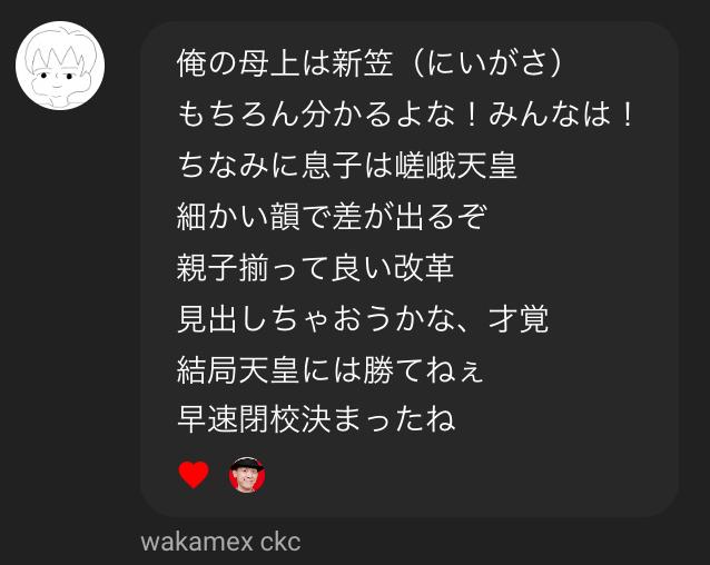 f:id:cokeio:20181129000210j:plain
