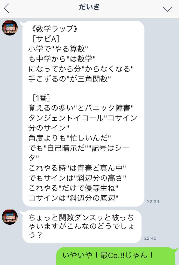 f:id:cokeio:20181129000753j:plain