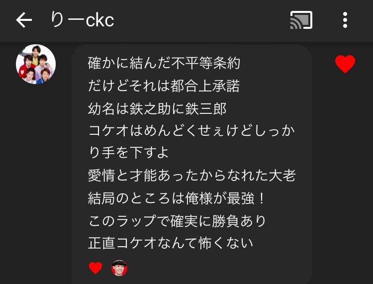 f:id:cokeio:20181209184758j:plain