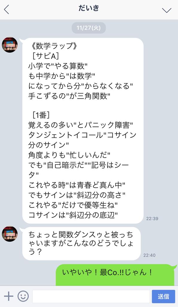 f:id:cokeio:20181220204344j:plain