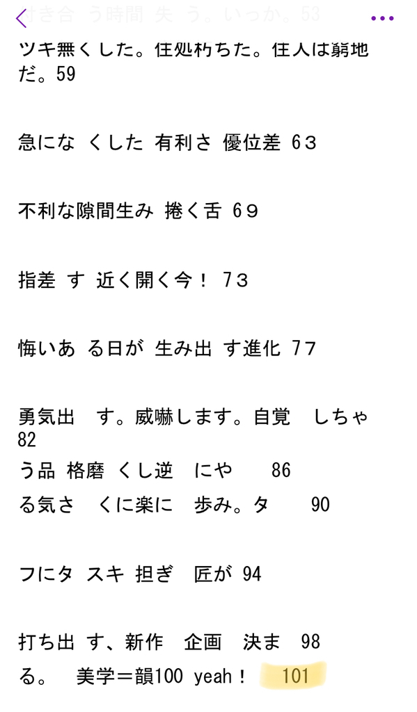 f:id:cokeio:20181230211752j:plain