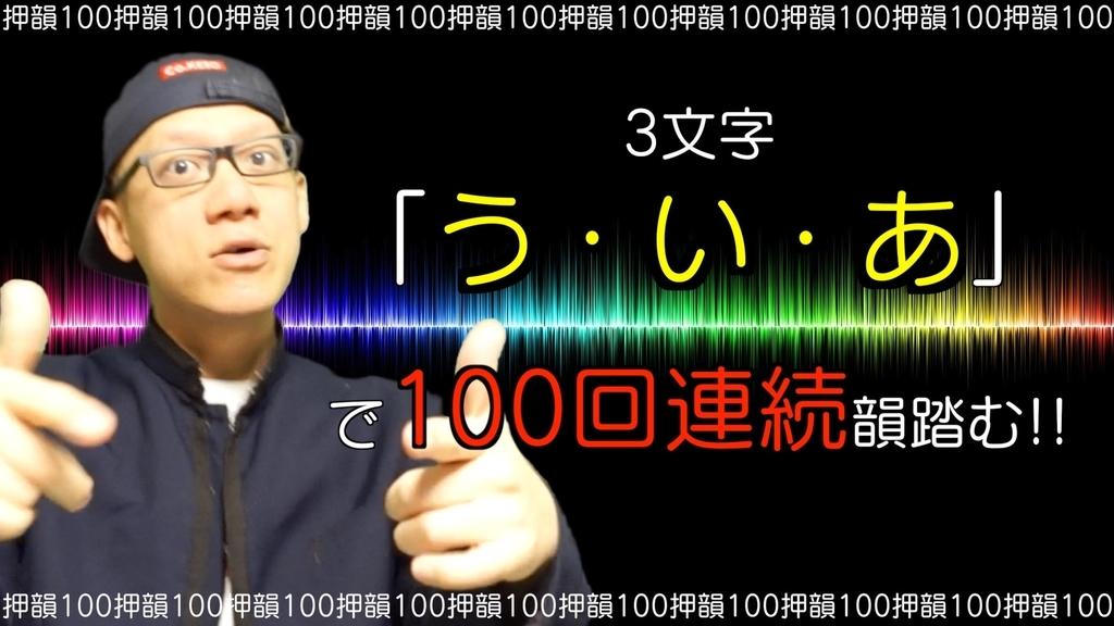 f:id:cokeio:20181230212150j:plain