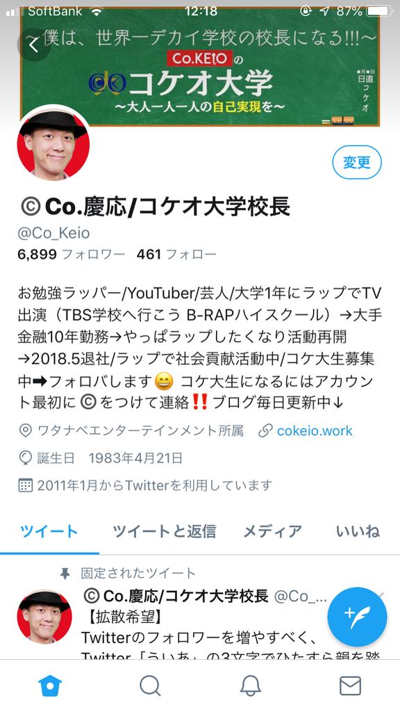 f:id:cokeio:20190101180348p:plain