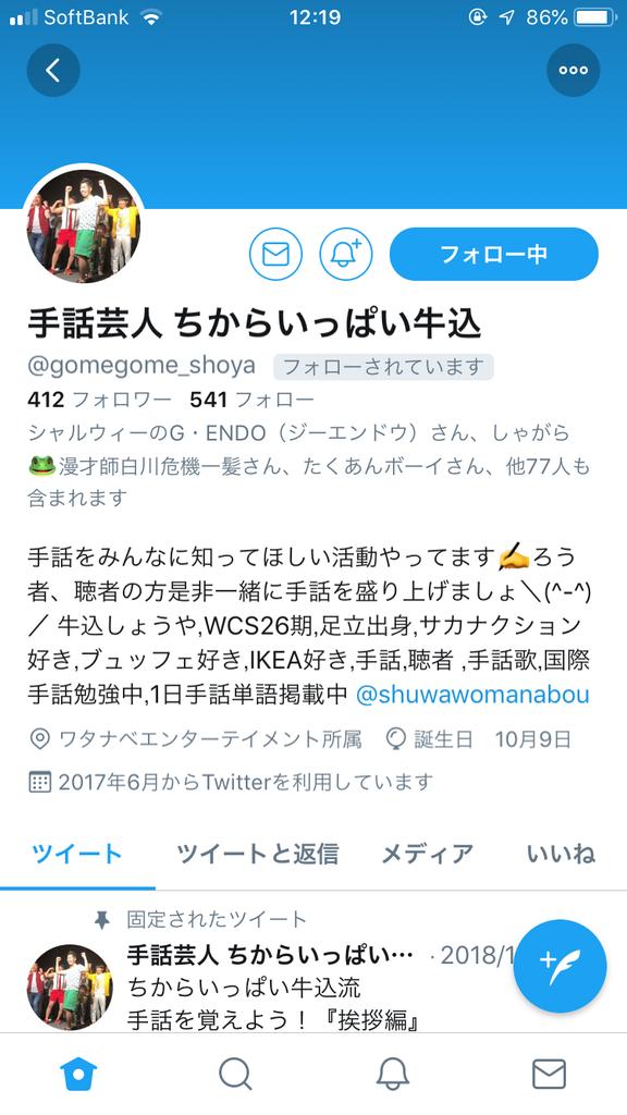 f:id:cokeio:20190101180427p:plain