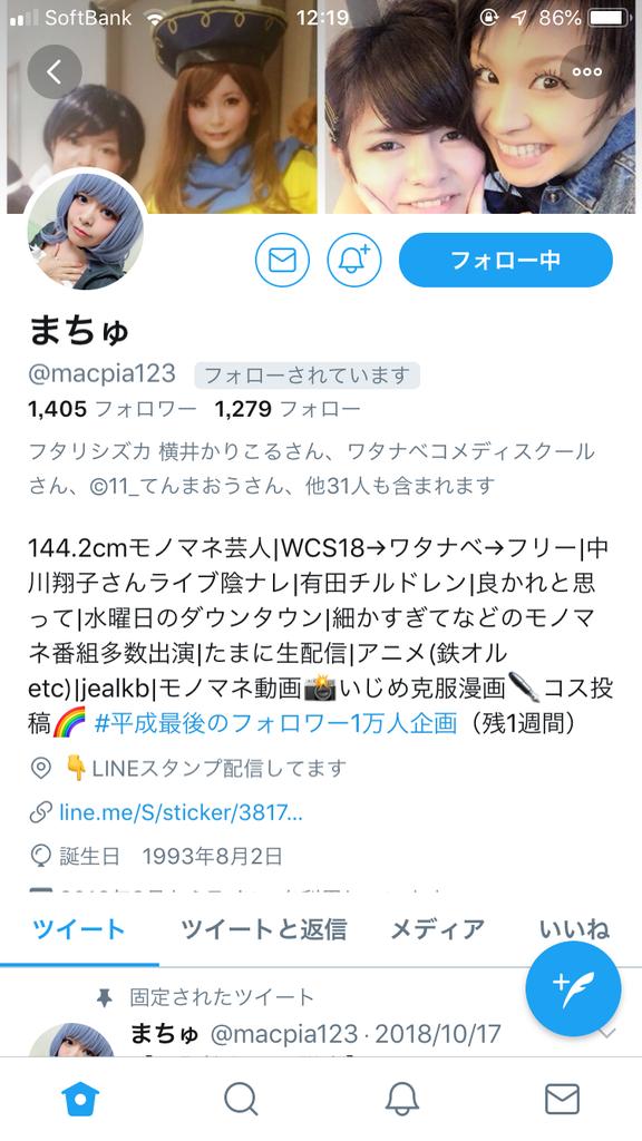 f:id:cokeio:20190101180435p:plain