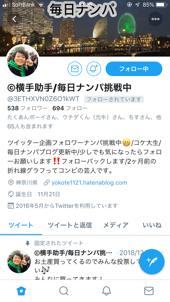 f:id:cokeio:20190101180440p:plain