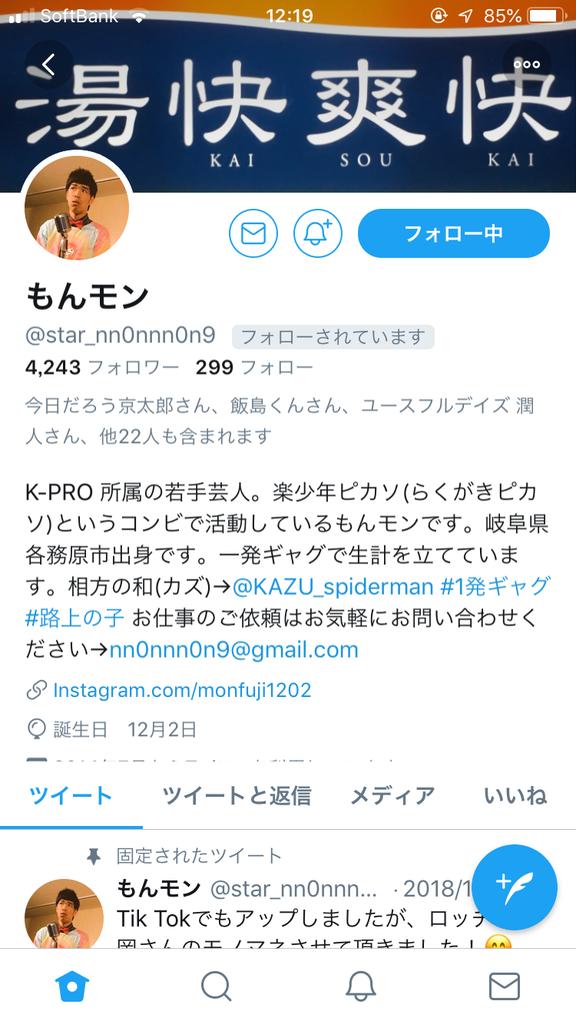 f:id:cokeio:20190101180446p:plain