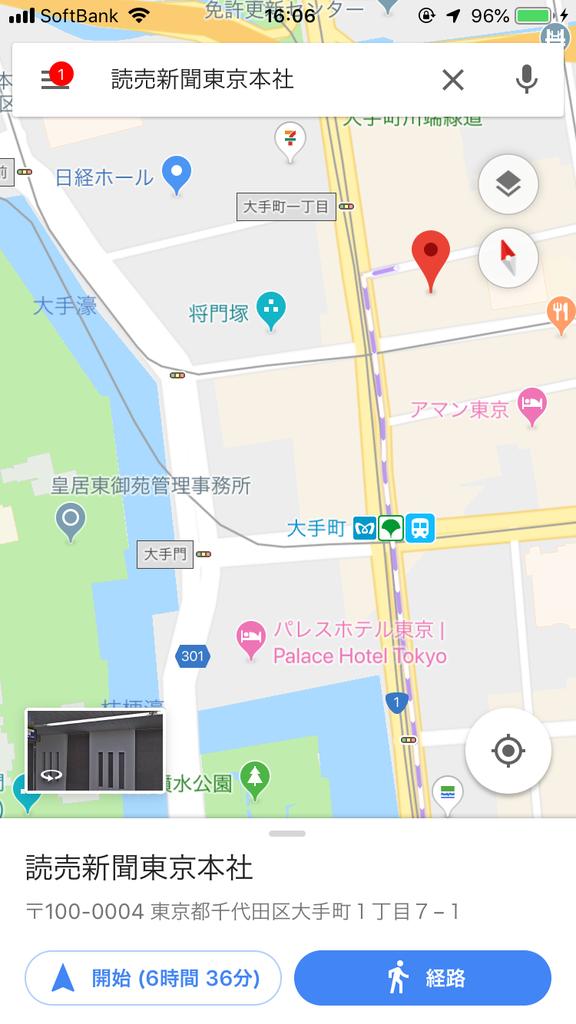 f:id:cokeio:20190101182331p:plain