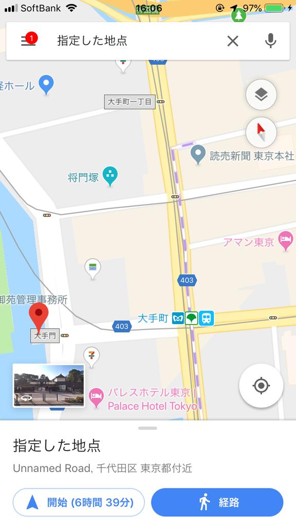 f:id:cokeio:20190101182409p:plain