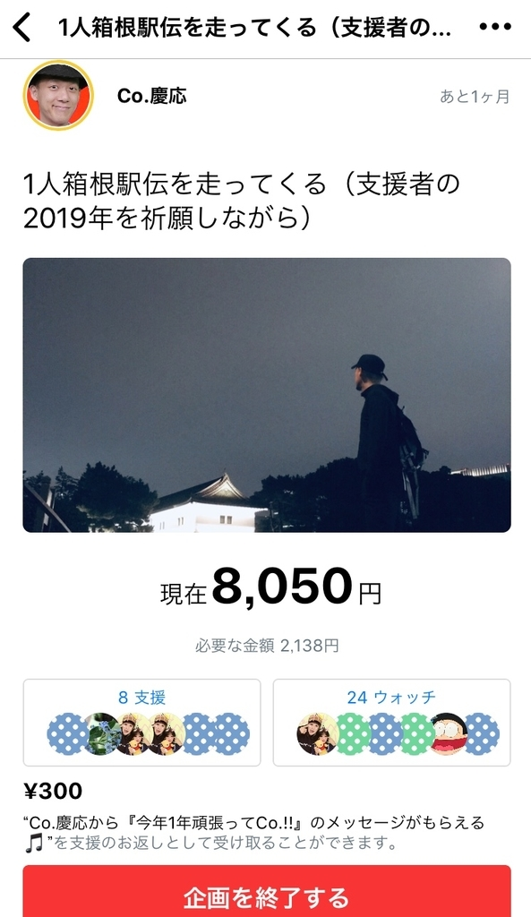 f:id:cokeio:20190105185247j:plain