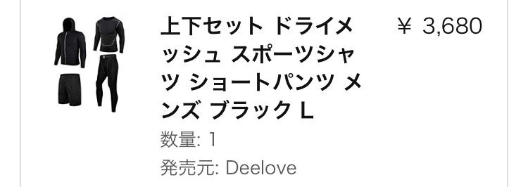 f:id:cokeio:20190105191532j:plain