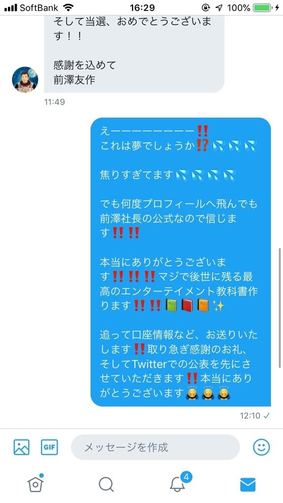 f:id:cokeio:20190108163802j:plain