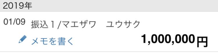 f:id:cokeio:20190109160300j:plain