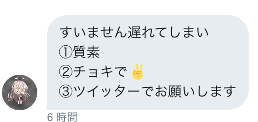 f:id:cokeio:20190122205741p:plain