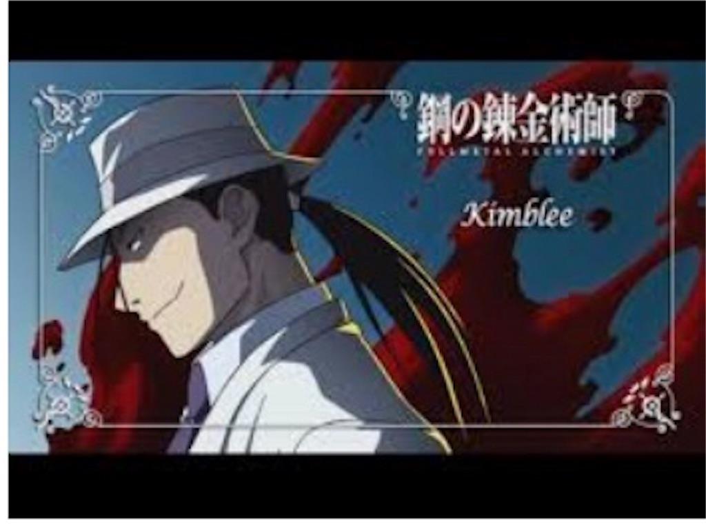 f:id:cola-samurai:20180628090626j:image