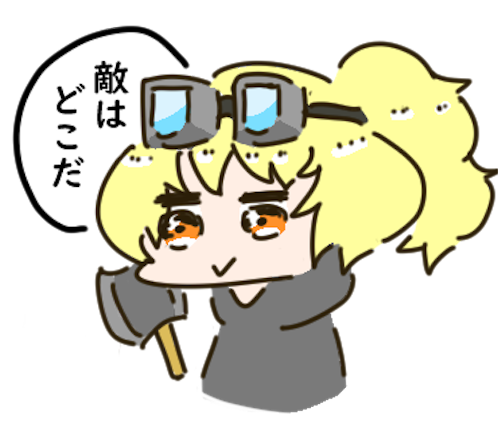 アローラ キュウコン 剣 盾