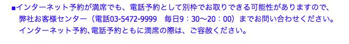 f:id:colibli:20170807145537p:plain