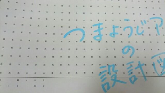 f:id:colibli:20170926004602j:image