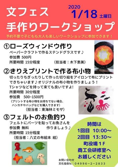 f:id:colibli:20200107121745j:image