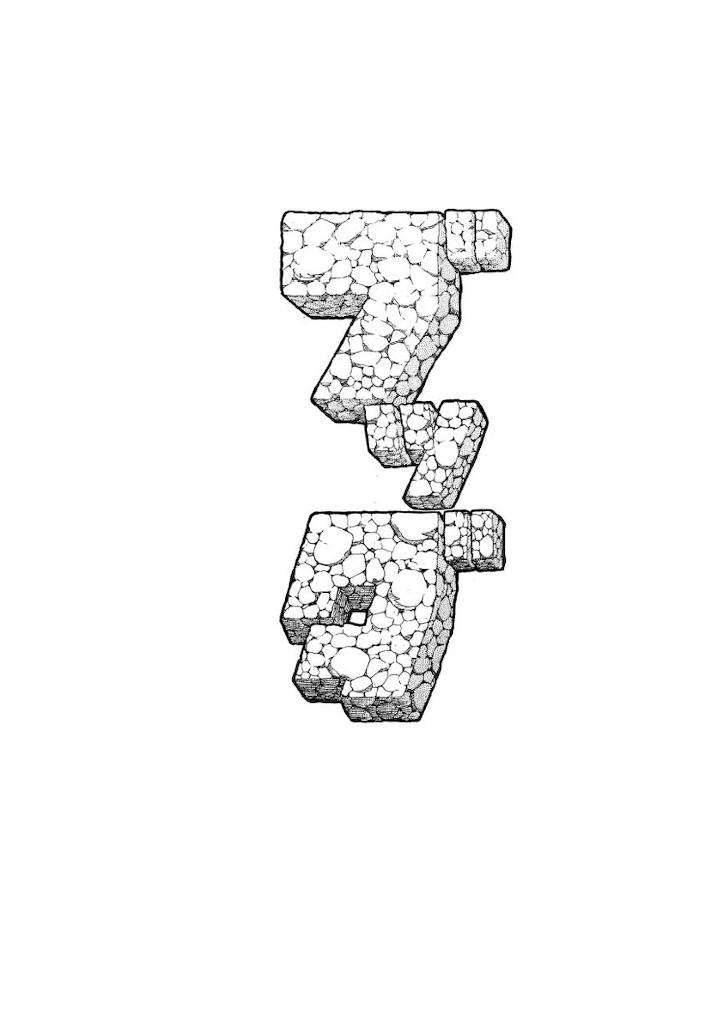f:id:collection9box:20190106031246j:image