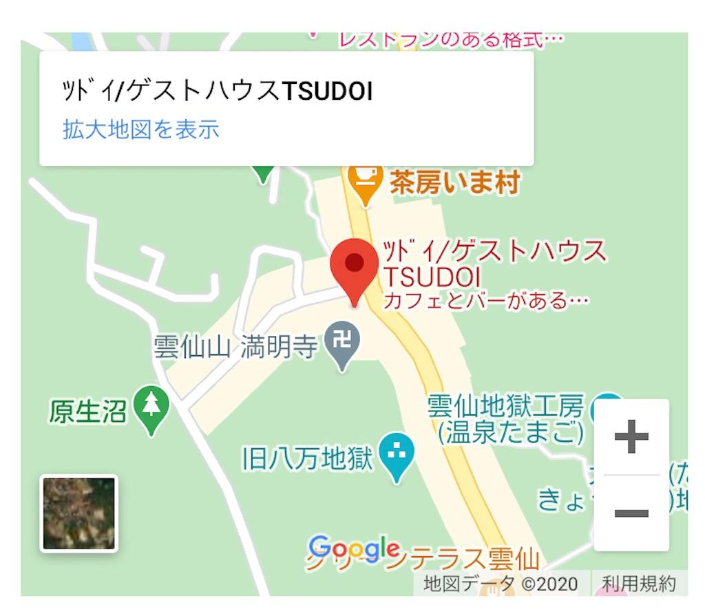 f:id:collection9box:20201027153257j:image