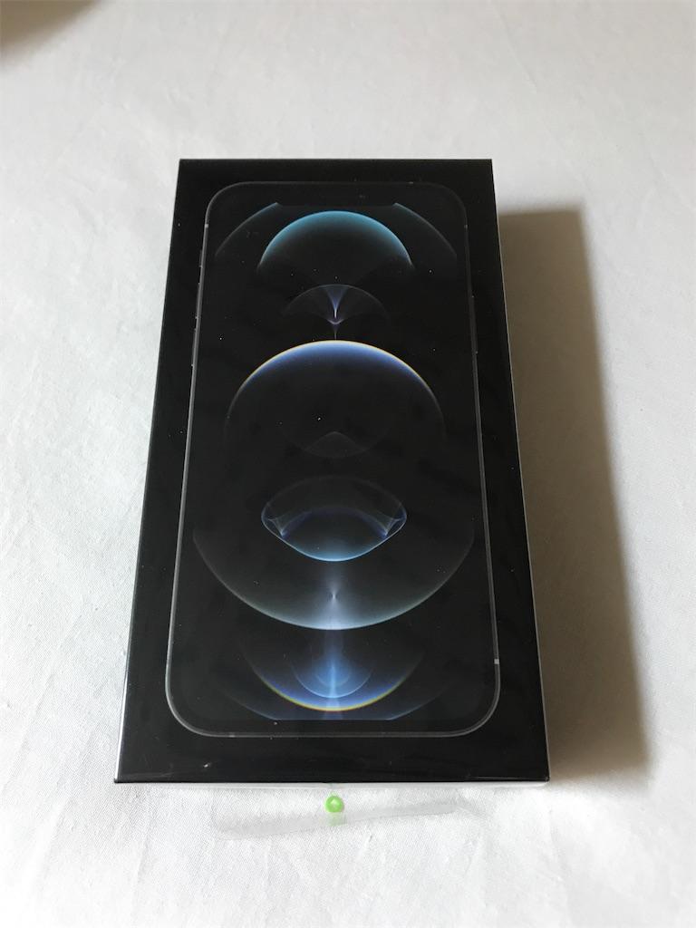f:id:collection9box:20210209233142j:image