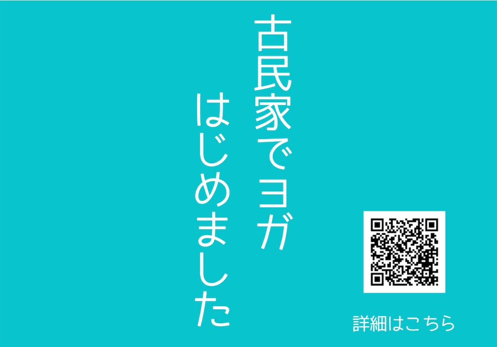 f:id:collection9box:20210705160216j:plain