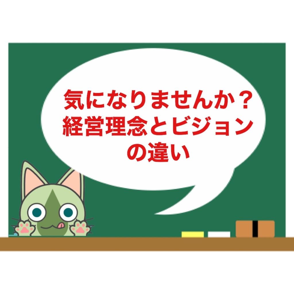 f:id:collegekun:20200426162100j:image