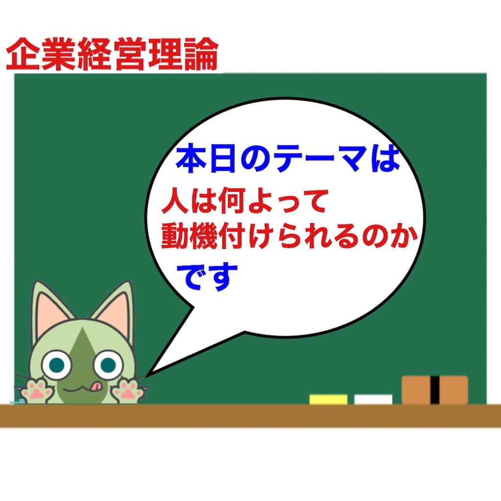 f:id:collegekun:20200511212328j:image